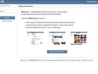 http://img.lenta.ru/news/2011/08/02/fall/picture.jpg