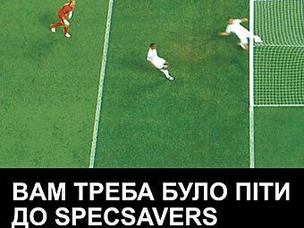 Незасчитанный гол Украины использовали в рекламе очков